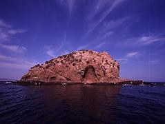 Monumento Natural Isla de Terreros y Negra