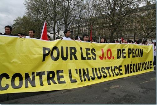 Paris_419_集会 2008-4-19 10-37-48